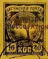 Batum letter 8May1920 (40 k.).jpg