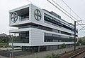 Bayer building in Diegem, Belgium (DSCF6220).jpg