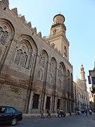 Bayn al-Qasrayn2