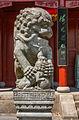 Beeld Leeuwin voor ingang links. Locatie, Chinese tuin Het Verborgen Rijk van Ming in Hortus Haren 01.jpg