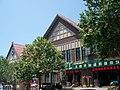 Beidaihe, Qinhuangdao, Hebei, China - panoramio (4).jpg