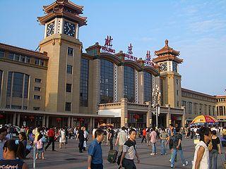 Beijing–Qinhuangdao railway