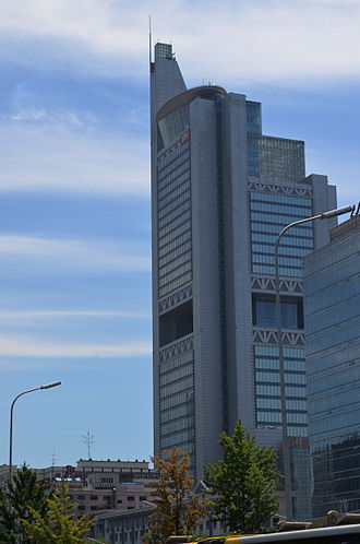 Beijing Media Network - Headquarters of Beijing Television
