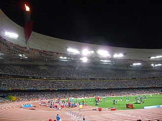 Athletics at the 2008 Summer Olympics - The Beijing National Stadium on August 16, 2008, during the Olympics