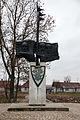 Belz Monument RB.jpg