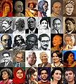 Bengali people.jpg