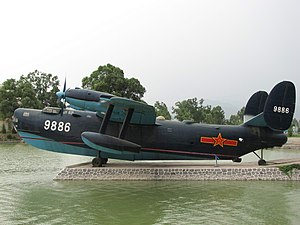 Beriev Be-6, China Aviation Museum.jpg