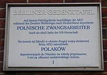 Amica Kühlschrank Wikipedia : Aeg u2013 wikipedia