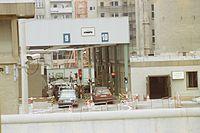 Berliner Mauer 1987 00010007.jpg