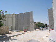 Main entrance into Bethlehem from Jerusalem, 2005