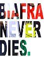 Biafrane.jpg
