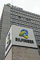 Bilfinger-Zentrale Neues Logo.JPG