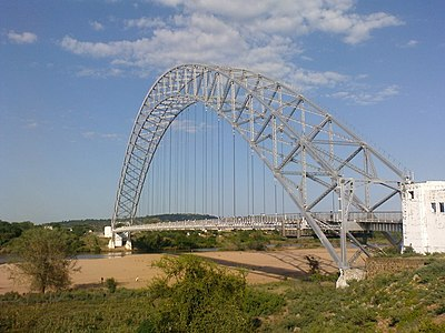 Birchnough bridge , Manicaland province,Zimbabwe.jpg