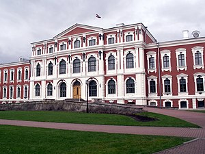 Jelgava Palace - View from the inner yard