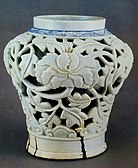 Blue-and-white Porcelain Jar Openwork Peony and Arabesque Design.jpg
