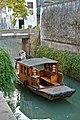 Boat in a river of Pingjiang Road (6650479139).jpg