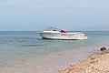 Boat in the beach Chacachacare 2.jpg