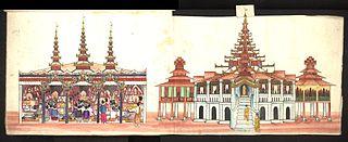 Hpon-gyee Kyoung. Monasteries
