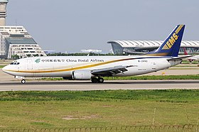 Boeing 737-46J(SF), China Postal Airlines (EMS - Express Mail Service) AN2057445.jpg