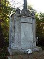 Bolekhiv Memorial WWI-04.jpg