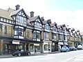 Bolling Road, Ben Rhydding - geograph.org.uk - 1332362.jpg