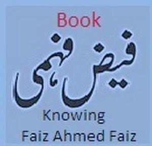 Taqi Abedi - Image: Book Name Faiz Fahmi