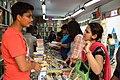 Book Search - Saudip Prakashak - 40th International Kolkata Book Fair - Milan Mela Complex - Kolkata 2016-02-02 0502.JPG