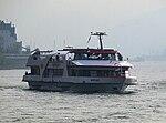 Boppard (ship, 1996) 006.jpg