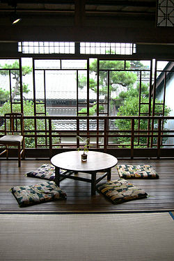 Japanese Style Dining Room Low Height