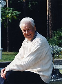 Presidency of Boris Yeltsin Boris Yeltsins years as President of Russia