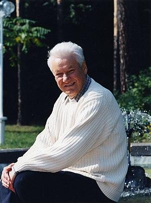 Yeltsin, Boris (1931-2007)