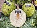 Breadfruit at fruit store in Brisbane, 2021.jpg