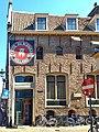Brewery Alkmaar.jpg