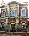 Bridgend Public Library - geograph.org.uk - 1008395.jpg