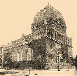 Congregation Emanu-El of New York - Temple Beth-El at 76th Street merged in 1927 with Emanu-El.