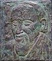 Bronzerelief Lama Anagarika Govinda.jpg