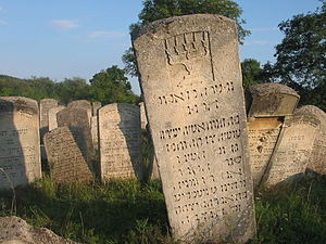 Galician Jews - Galician Jewish cemetery in Buchach, western Ukraine, 2005