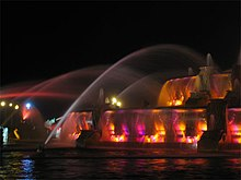 Buckingham Fountain 3.jpg
