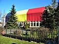 Bucuresti, Romania. PALATUL VICTORIA. (Sediul Guvernului Romaniei) 1. Dec. 2015 (exterior 2) (B-II-m-A-19877).jpg
