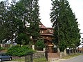 """Bukowina Tatrzanska - Olczański Wierch 7 """"Morskie Oko"""" - panoramio.jpg"""