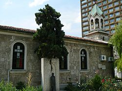 Burgas-Armenian-church-Holy-Cross.jpg