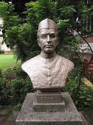 Birbal Sahni - Image: Bust of Birbal Sahni (Birla Industrial & Technological Museum)