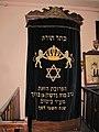 Bytom żydowski dom modlitwy 03.jpg