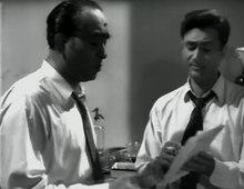 C I D  (1956 film) - Wikipedia