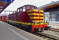 CFL 856 Gare Luxembourg 02.jpg