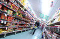 CSIRO ScienceImage 3535 Supermarket.jpg