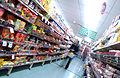 CSIRO ScienceImage 3535 Supermarket.jpg