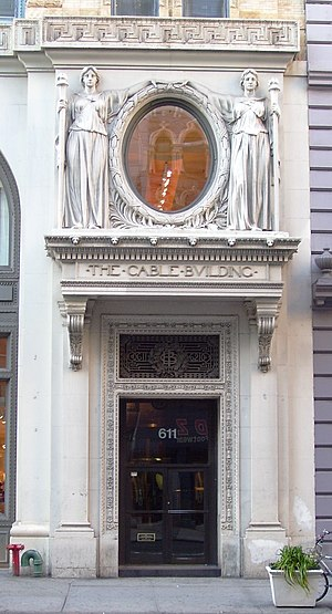 Cable Building (New York City) - Entrance at west side