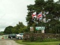 Cairndale Caravan Park - geograph.org.uk - 488274.jpg