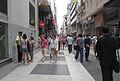 Calle Florida hoy (6680692611).jpg